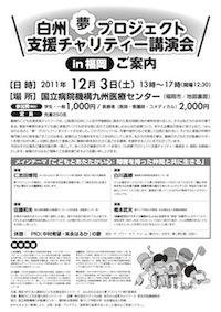 Shirasu_omote
