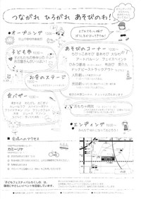Scn_0019_2