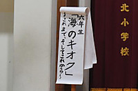 Img_0983a