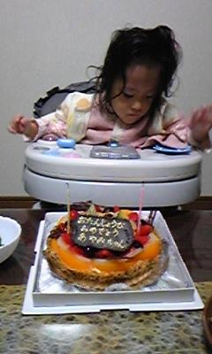 二歳のお誕生日